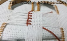 Hardanger Embroidery Stitches